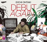 DEBUT AGAIN(初回生産限定盤) Limited Edition